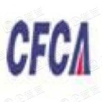 中金金融认证中心有限公司