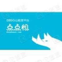 深圳爱布丁梦想科技有限公司
