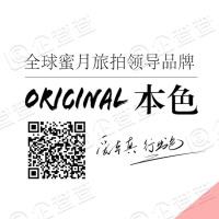 北京本色印象文化发展有限公司