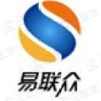 福建易联众软件系统开发有限公司