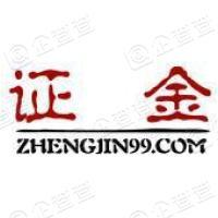 天津证金贵金属经营有限公司北京分公司