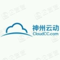 北京神州云动科技股份有限公司
