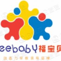 郑州福宝童趣实业股份有限公司