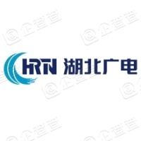 湖北省广播电视信息网络股份有限公司公安支公司直属经营部