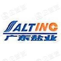广东省盐业集团有限公司