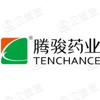 广东腾骏药业股份有限公司