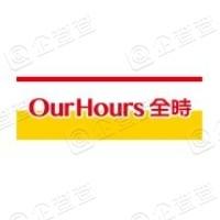 北京全时叁陆伍连锁便利店有限公司