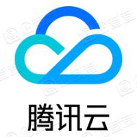 腾讯云计算(北京)有限责任公司