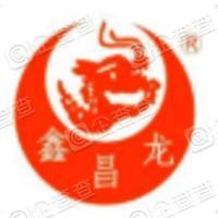 深圳市鑫昌龙新材料科技股份有限公司