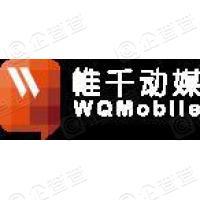 广州市大志软件科技有限公司