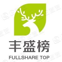 广州丰盛榜网络科技有限公司