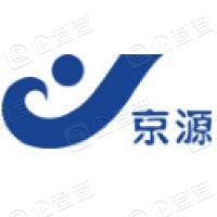 江苏京源环保股份有限公司