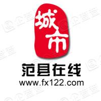 范县城市在线广告社