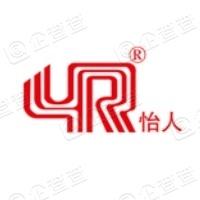 江苏怡人纺织科技股份有限公司