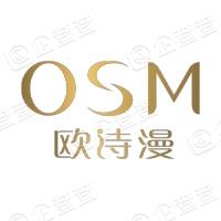 浙江欧诗漫集团有限公司
