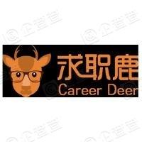 北京求职鹿教育科技有限公司
