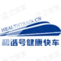 健康快车(天津)科技集团有限公司