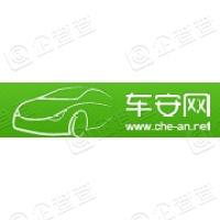湖南小泰赛格导航科技股份有限公司