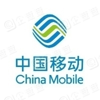 中国移动通信集团有限公司广西分公司