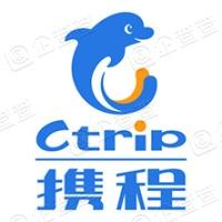 广州携程国际旅行社有限公司佛山南海怡翠玫瑰园门市部
