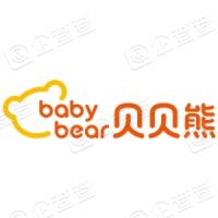 江苏贝贝熊母婴用品有限公司