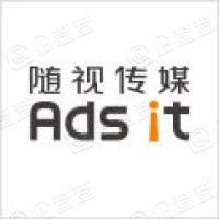 北京随视传媒科技股份有限公司