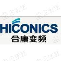 北京合康新能科技股份有限公司