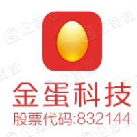 北京钱得乐科技有限公司
