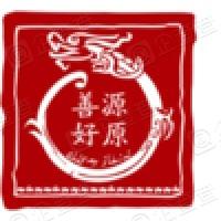 新疆善好生物技术股份有限公司