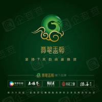云南翡翠王朝网络科技有限公司