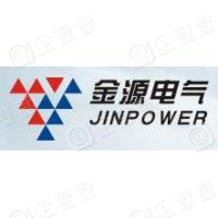 西安金源电气股份有限公司