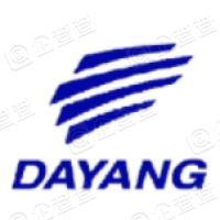 深圳大洋海运股份有限公司