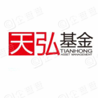 天弘基金管理有限公司广州分公司
