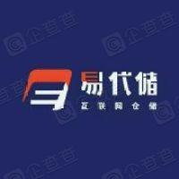 北京易代储科技有限公司