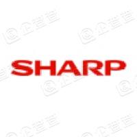夏普商贸(中国)有限公司