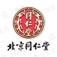 北京同仁堂股份有限公司