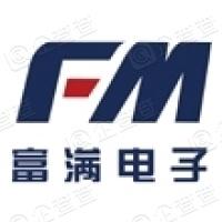 深圳市富满电子集团股份有限公司