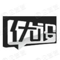 武汉优设网络科技有限公司