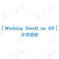 浙江华坤道威数据科技有限公司