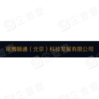 铭博顺通(北京)科技发展有限公司杭州分公司