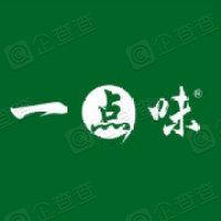 四川一点味餐饮股份有限公司