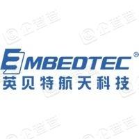 天津市英贝特航天科技有限公司