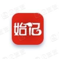 广州本易互联网科技有限公司