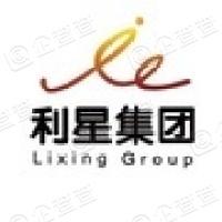 杭州利星百货集团有限公司