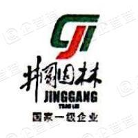 江西井冈园林实业发展有限公司