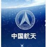 北京中科航天人才服务有限公司