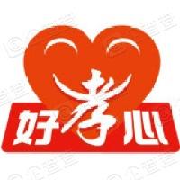 广州市好孝心医疗器械有限公司