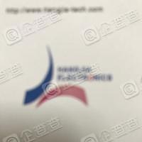 上海航嘉电子科技股份有限公司