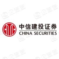 中信建投证券股份有限公司广州云城南三路证券营业部