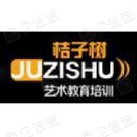北京桔子树音乐艺术培训有限公司海淀第三分公司